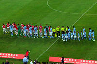 Man City vs Arsenal at the Bird's Nest Stadium