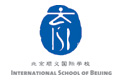 International School of Beijing, Shunyi